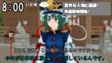 神社インタビュー!  Vol.3