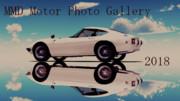 MMD MotorPhotoGallery 2018 【MMDPGトップ絵選抜】_参加作