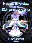 10周年おめでとう