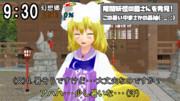 神社インタビュー! Vol.4
