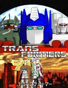 [MMD艦これ]トランスフォーマー(2007年)