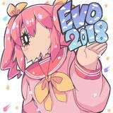 EVO2018応援絵