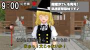 神社インタビュー! Vol.5