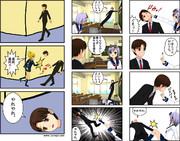 【コミPo!】やれやれ系主人公