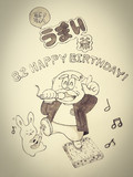 島爺さんHAPPY BIRTHDAY!!
