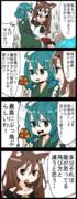 【四コマ】危ない草の根ネットワーク!