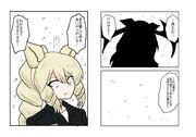 コ・オペレーション(その22)