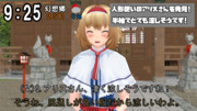 神社インタビュー! Vol.6