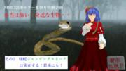 【妖怪たちが語る!本当は怖い身近な生物・・・-その2】怪蛇ジャンピングスネークは実在する!日本に