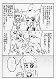 (アズレン)がんばれ女王様2