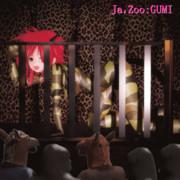 hide Ja Zoo 【MMDジャケットアート杯】