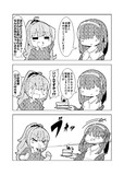 茜ちゃんおたおめ2018