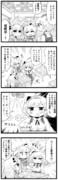 【白猫】催眠術