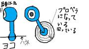空飛ぶザコセルリアン(イメージ)