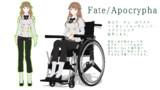 【Fate/MMD】フィオレ・フォルヴェッジ・ユグドミレニア配布します