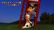 かばんとサーバルの旅 02 謎の赤い箱 その二