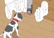 飼い犬にビビるアライちゃん