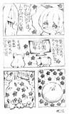 【hugっとプリキュア】最終回