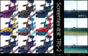 ScreenTex改変 TRS-2