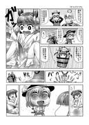 東方壱枚漫画録160「オコッテナイヨ」