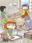イベント間近! 修羅場の鈴奈庵印刷所