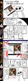 「アーバンレジェンド1巻」書籍情報カード使い方紹介漫画