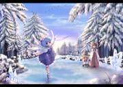 氷上の妖精