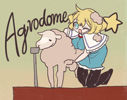 アグロドーム☆