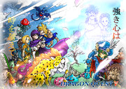 DQ5 END