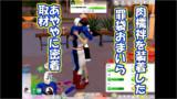 ★東方Sims4★肉襦袢を装着した罪袋おまいらが、あややに密着取材