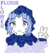フラワー☆