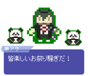 【ドット】新宿のアサシン