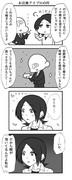 東郷あい「気持ちはとても嬉しいんだけどね」(Pあい4コマ漫画)