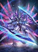 Code:Neptune