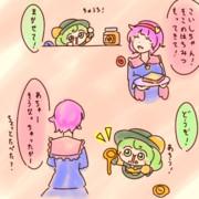 はちみつこいしちゃん!