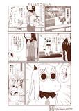 むっぽちゃんの憂鬱132