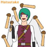 マツタケと天使勇者
