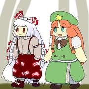 竹林をゆく妹紅と美鈴