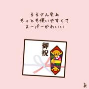 すたんぷ5