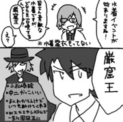 サバ☆フェスピックアップ召喚