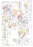 【hugっとプリキュア】アンリ~!!