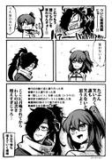 【終章ネタ有り】念願の最終再臨を果たした以蔵さん