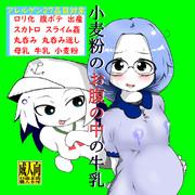 クッキー☆の同人誌発売中