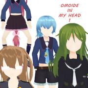 【MMDジャケットアート杯】OMOIDE IN MY HEAD