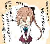 コミケ1日目お疲れ様でした!