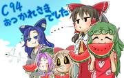 コミックマーケット94お疲れ様でした!!
