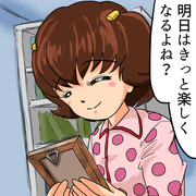 春名ヒロ子と写真立て
