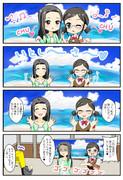 「いとしーさー♥」に出たい冴島清美さんと瀬名詩織さん