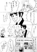 祭囃子(豪千絵バージョン)①