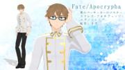 【Fate/MMD】カウレス・フォルヴェッジ・ユグドミレニア配布します